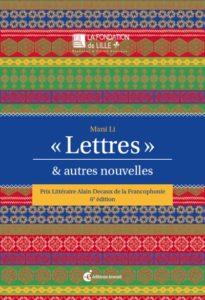 Couverture de la 6e édition du Prix Littéraire Alain Decaux de la Francophonie, organisé par la Fondation de Lille